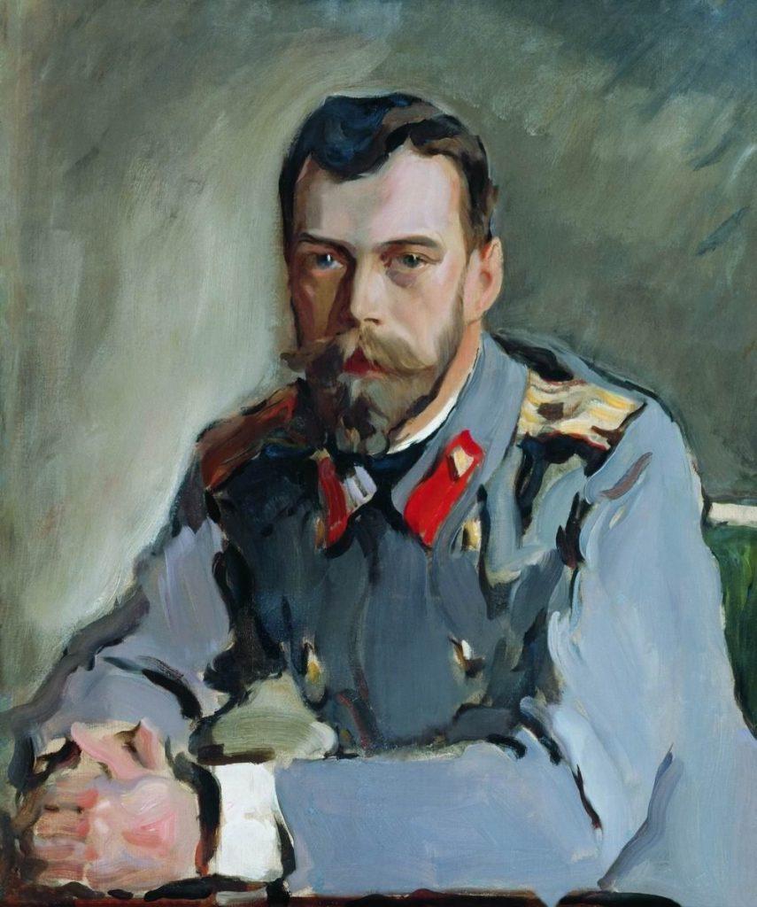 Серов. Портрет Николая Второго.