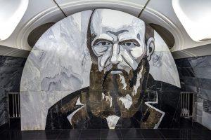 """Мозаика на станции метро """"Достоевская"""" в Москве."""