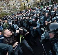 события в Бирюлево 13-14 октября 2013 года.