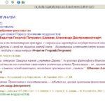 Как помочь в работе над словарем языка православного модернизма