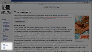 Источники собраны в такие категории как: Текст, Изображение, Видео, Аудио.