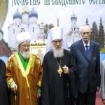 Радость слова муфтия и ересиарха