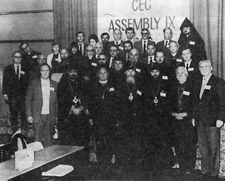 4-12 сентября - IX генеральная ассамблея КЕЦ. Стерлинг, Шотландия.