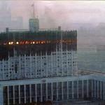 Расстрел Российского Парламента в октябре 1993 года