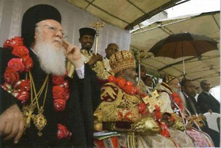 2007 г. Патриарх Варфоломей I с эфиопским патриархом Абуной Павлосом