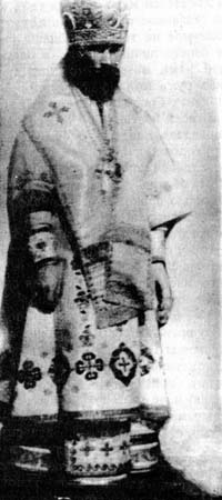 Священной памяти Высокопреосвященнейшего Феофана, Архиепископа Полтавского и Переяславского