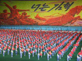 Северная Корея. Массовая гимнастика и художественные представления.
