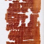Древний гностицизм