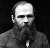 Достоевский, Федор Михайлович