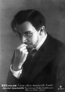Иван Качалов в роли Ивана Карамазова. 1910.