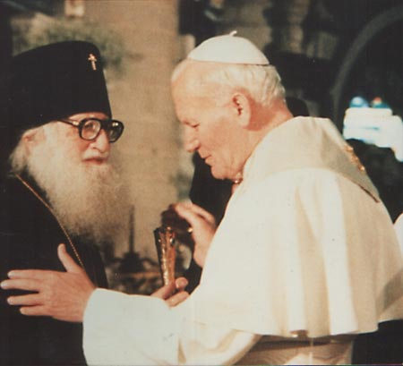 Архиеп. Василий (Кривошеин) как экуменист-филокатолик