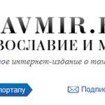 """Главный редактор """"Правмира"""" награждена премией Правительства РФ"""