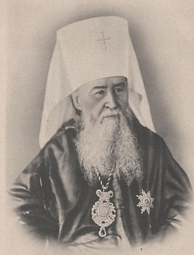 Соборный акт о воссоединении униатов. митр. Иосиф (Семашко)
