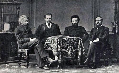 Вл. Соловьев, Трубецкой Сергей Николаевич, Н.Я. Грот, Л.М. Лопатин