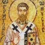 св. Григорий Нисский