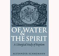 Водою и Духом