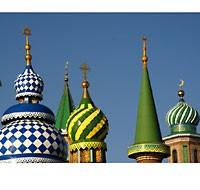 Храм всех религий. пос. Старое Аракчино в г. Казань.