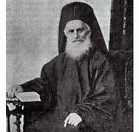 Окружное послание 1895 г. о соединении Церквей