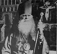 Существо Православия и современная борьба против него