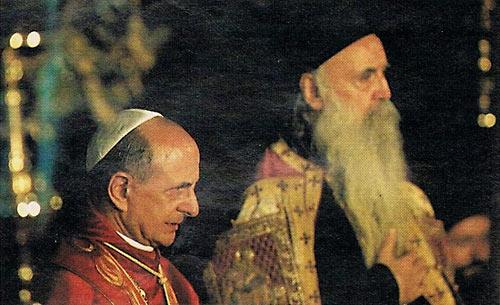 Патриарх Афинагор и папа Римский Павел VI