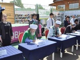 «Диалог религий» в Башкирии