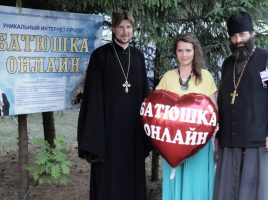 Глеб Грозовский, Надежда Земскова и о. Макарий (Маркиш).