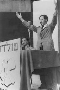 Менахем Бегин. август 1948
