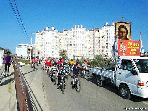 Велосипедный крестный ход в Анапе
