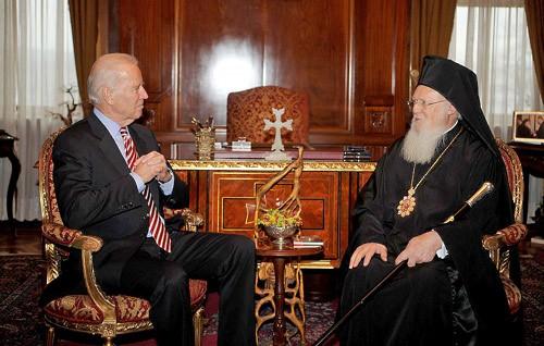 Джо Байден и Патриарх Варфоломей.