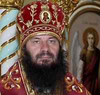 епископ Орский и Гайский Ириней