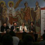 Православные братства в истории России (конференция)