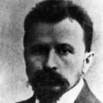 Сергей Булгаков.