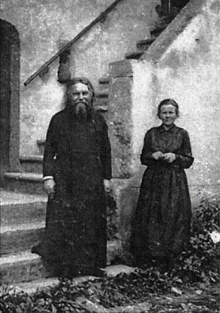 О. Сергий Булгаков и Иоанна Рейтлингер.