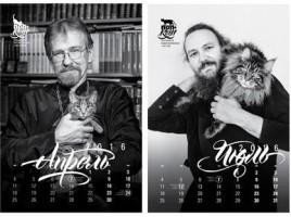 """Календарь, над которым поработал """"Правмир"""""""