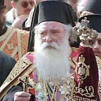 Письмо Патриарху Варфоломею. Патриарх Диодор Иерусалимский