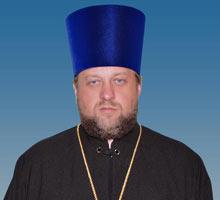 Протоиерей Алексий Добош.
