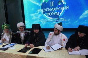 Соглашение о сотрудничестве ДУМ Дальнего Востока с Приамурской митрополией