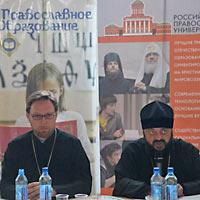 конференция «Христианский мир и экологическая практика XXI века» 18. мая 2013 года
