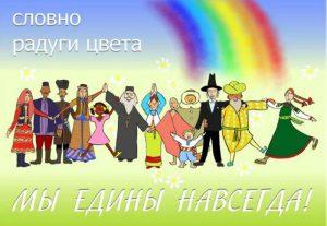 Всекубанский классный час «В единстве наша сила», 2015.