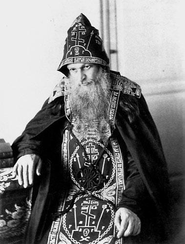 Старец Алексий Валаамский.