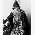 Старец Алексий