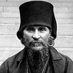 Евдоким Мещерский