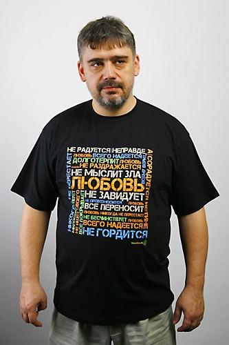 """Православное молодежное движение «Курс-Восток» при отделе по делам молодежи Хабаровской епархии предлагает сделать один общий заказ модных футболок «СловоМне». Утверждается, что футболки предназначены для """"здравомыслящих и неравнодушных людей"""", которые хотят сказать обществу свое слово."""