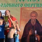 """Футбольный турнир """"в честь"""" преподобного Сергия"""