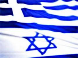 Крупнейшая православно-иудейская конференция
