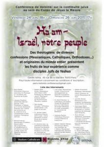 Афиша конференции «Ha'am – Израиль – мой народ».