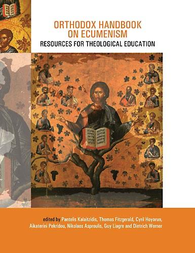 http://antimodern.ru/wp-content/uploads/handbook-ecumenism.jpg
