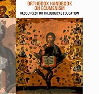 Православный учебник по экуменизму (Orthodox Handbook on Ecumenism).