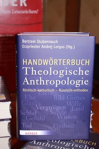 Православно-католический словарь по антропологии