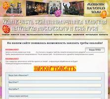 internet_treby_sm